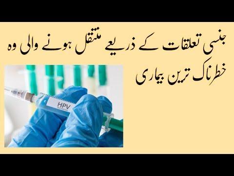 prevenirea medicamentelor a enterobiozei