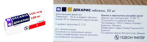 Eskazole, mg, comprimate - prospect
