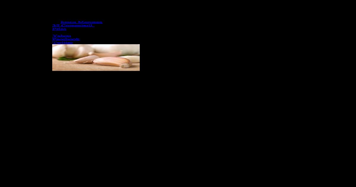 Giardioza (lambliaza): ce este, simptome, diagnostic, tratament