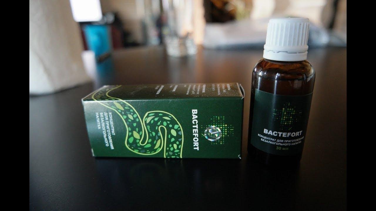 cel mai bun medicament împotriva paraziților