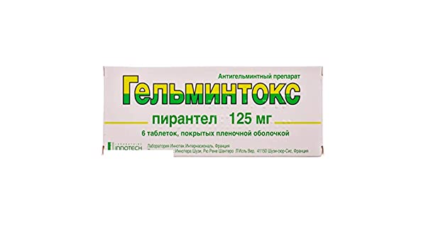 uses of helmintox hpv virus in throat