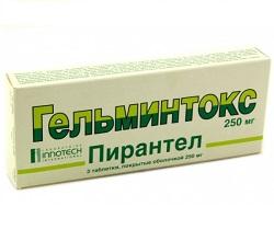 medicament ieftin pentru viermi viermi un capăt al unui vierme