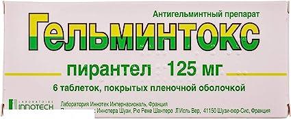 uses of helmintox retete pentru giardiaza adultilor